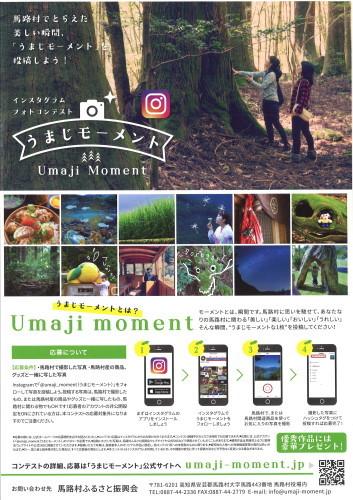 キャンドルIN熊野神社_e0101917_16200388.jpg