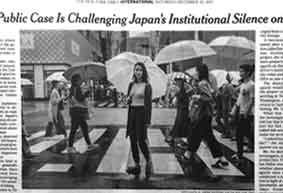 「YO SI TE」は世界を駆け巡る / ニューヨーク・タイムズ 画像_b0003330_22311776.jpg
