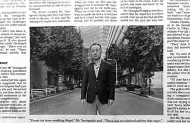 「YO SI TE」は世界を駆け巡る / ニューヨーク・タイムズ 画像_b0003330_22361733.jpg