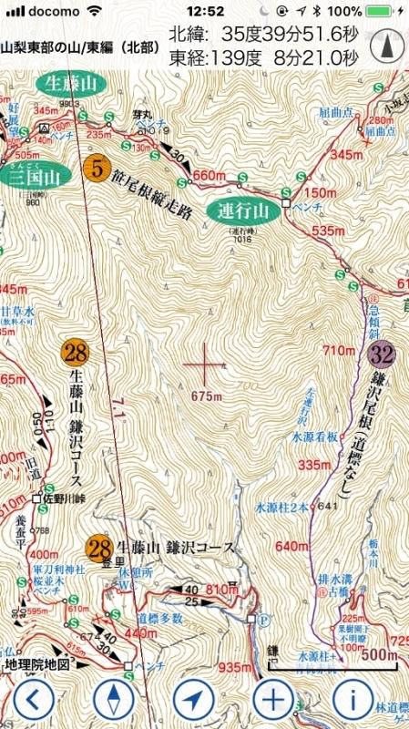 『山梨東部の山/東編』アプリ版 新発売!_e0351930_13172143.jpg