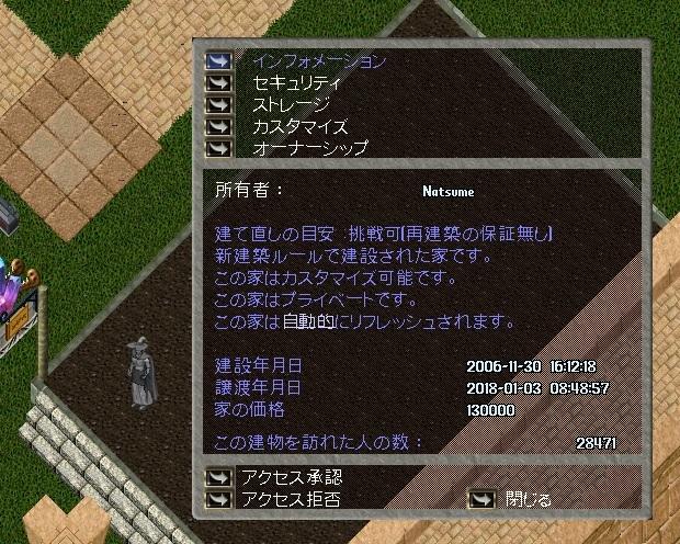 a0333756_17540399.jpg