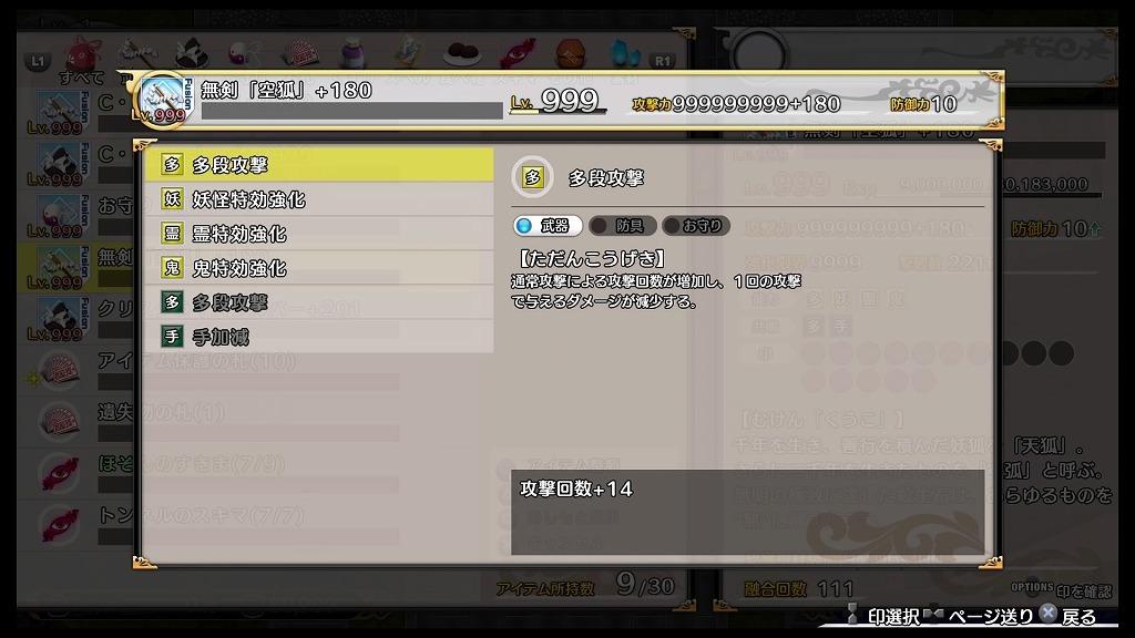 b0362459_16321565.jpg