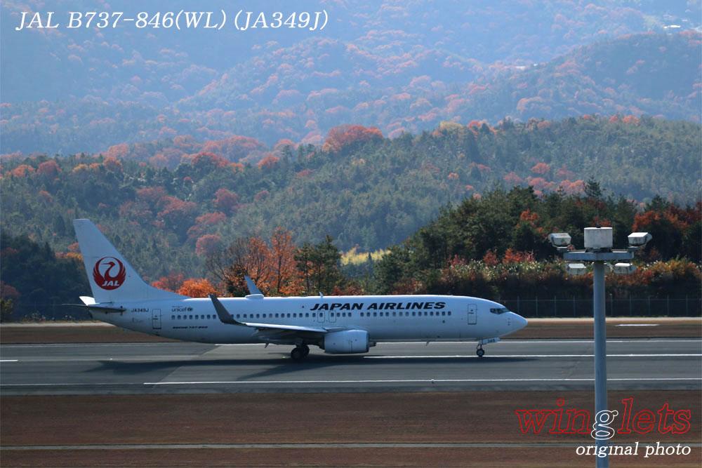 '18年 広島空港(RJOA)レポート ・・・ JAL/JA349J_f0352866_19562339.jpg