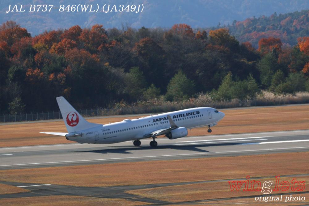 '18年 広島空港(RJOA)レポート ・・・ JAL/JA349J_f0352866_19563665.jpg