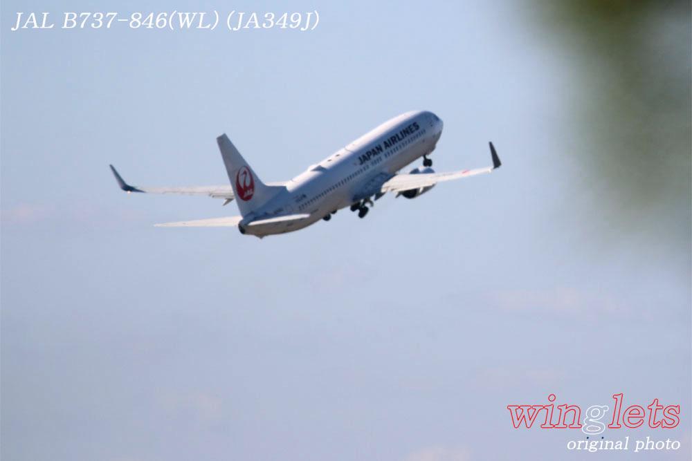'18年 広島空港(RJOA)レポート ・・・ JAL/JA349J_f0352866_19565152.jpg
