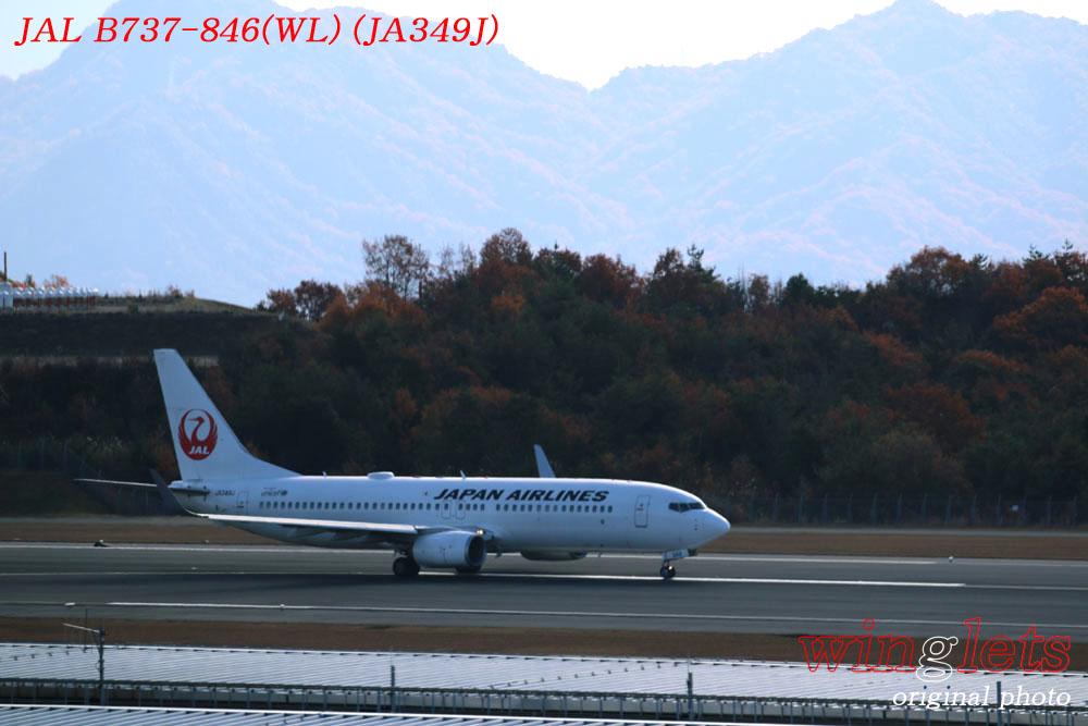 '18年 広島空港(RJOA)レポート ・・・ JAL/JA349J_f0352866_1956738.jpg