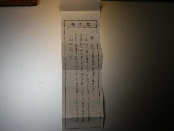 f0165567_519408.jpg