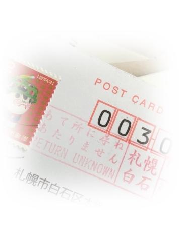 正月雑感_e0112268_10405536.jpeg