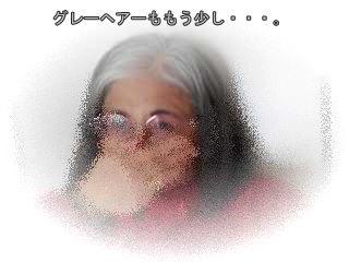 b0078675_16353572.jpg