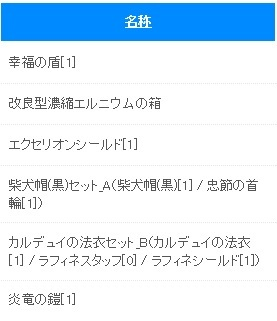 a0038977_17032038.jpg