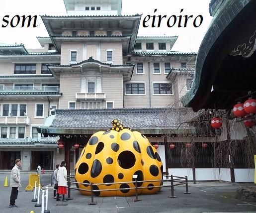 年末に京都。_e0086881_22234958.jpg
