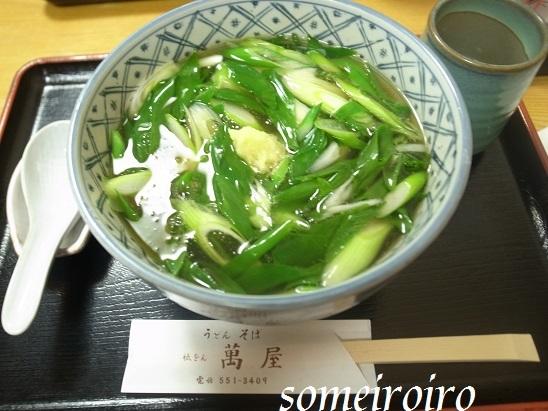 年末に京都。_e0086881_22240394.jpg