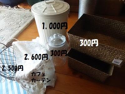 b0266191_20024046.jpg