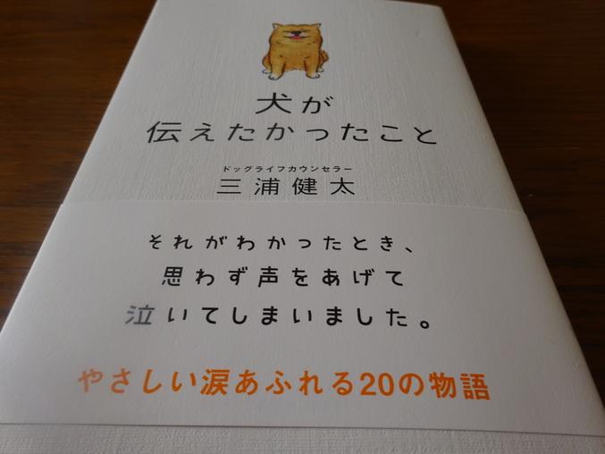 e0292102_10511672.jpg