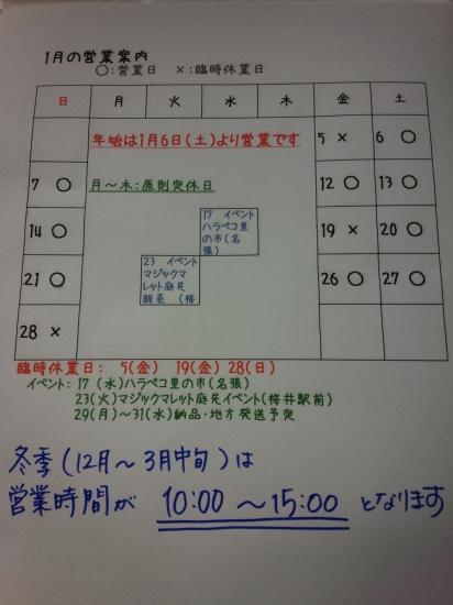 b0279204_12473857.jpg