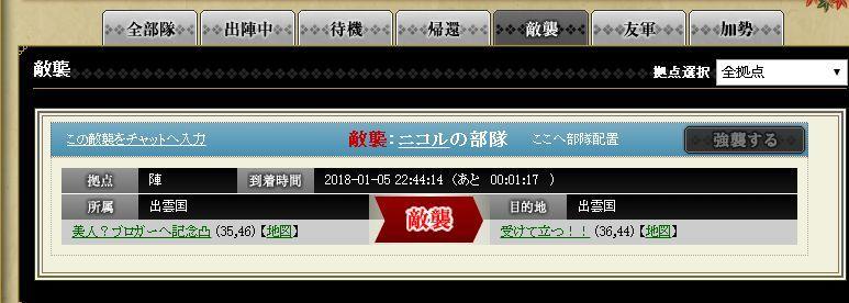 b0300920_23040726.jpg