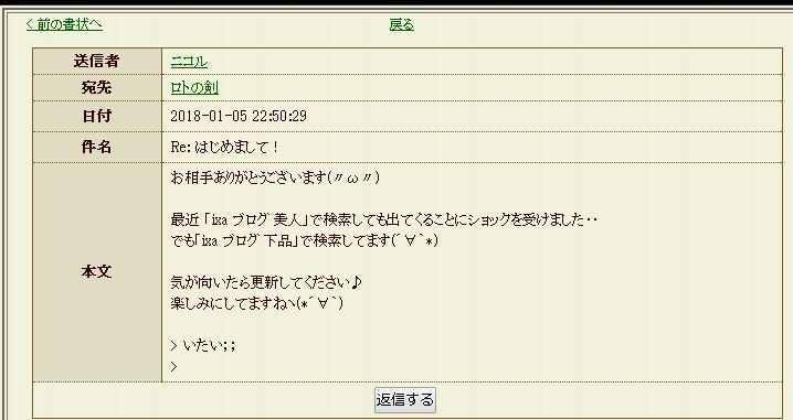 b0300920_23041881.jpg