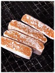 丸餅と海老餅をホームベーカリーで手作り_d0221430_00200979.jpg