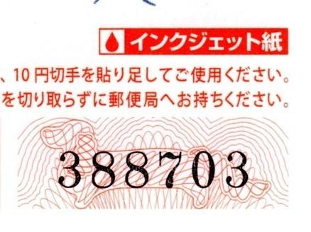 f0089748_18122424.jpg