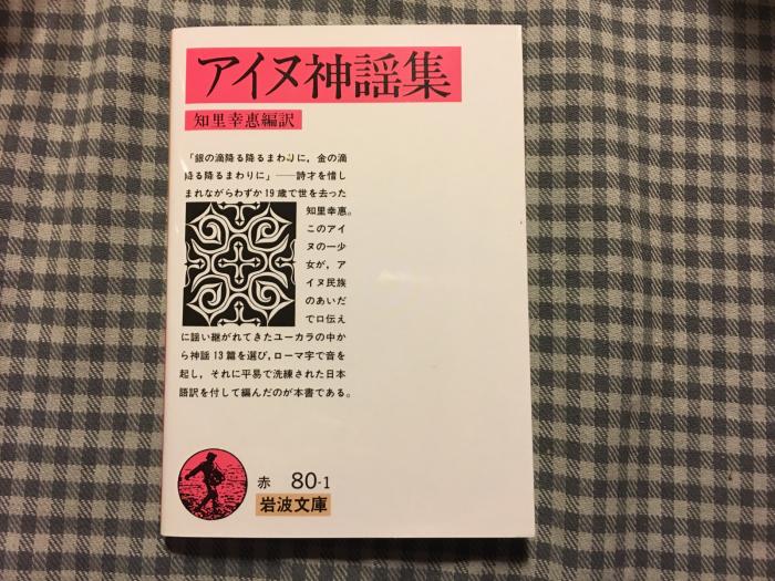 b0072051_23394211.jpg