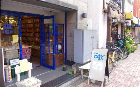 2/9出版記念トークイベントin旅の本屋のまどさんについて_a0341668_13590169.jpg