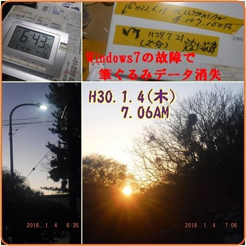 d0007071_19142011.jpg