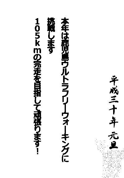 e0294183_20344154.jpg