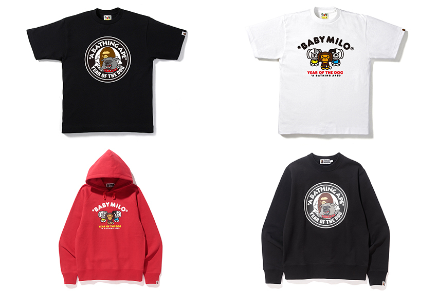 BAPE® YEAR OF THE DOG_a0174495_18024880.jpg