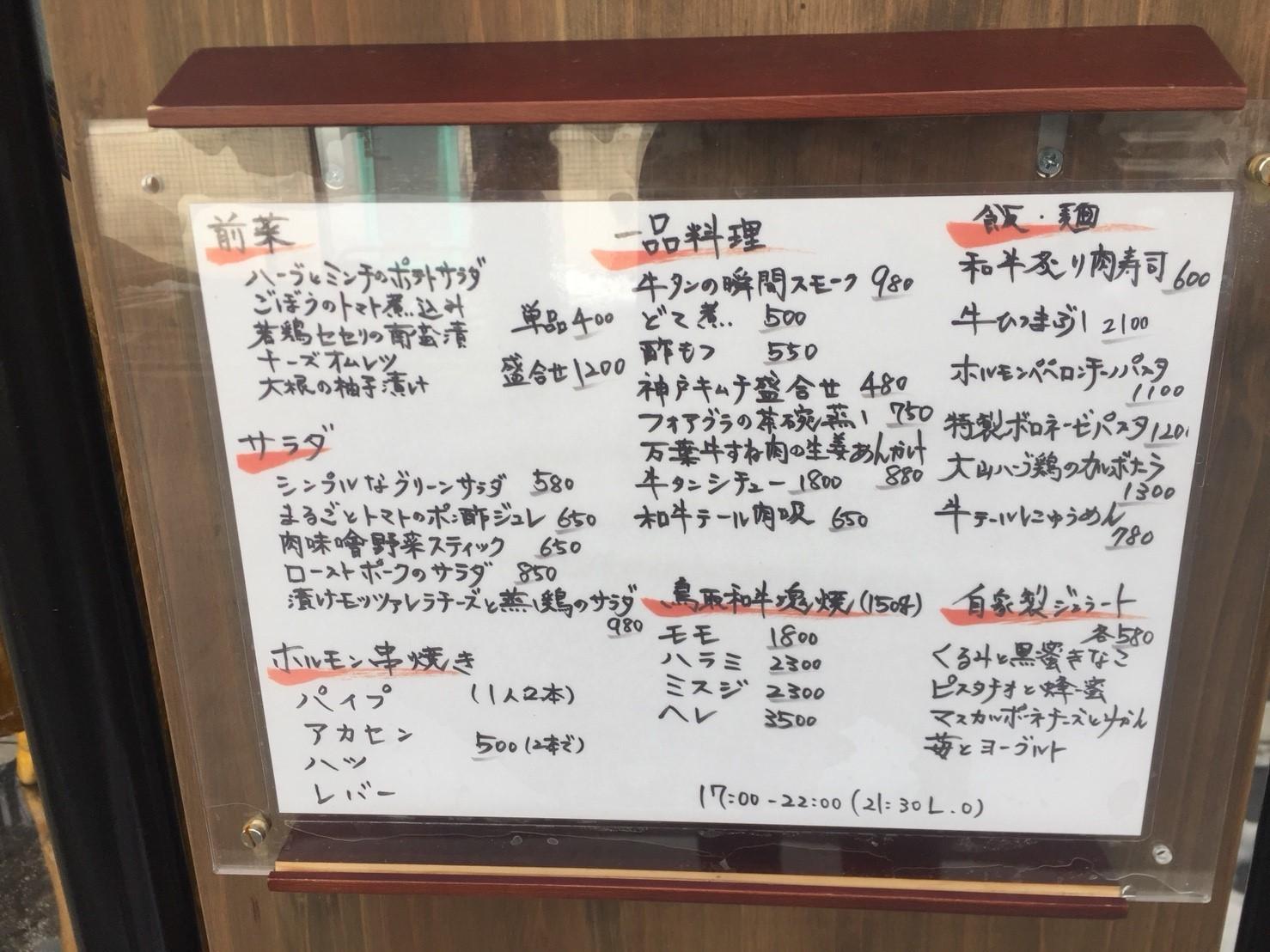 肉料理 Nick_e0115904_08171387.jpg