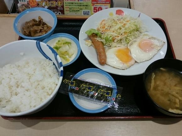 1/6  ソーセージダブルエッグ定食ミニ牛皿ライス大盛¥510@松屋_b0042308_07184540.jpg