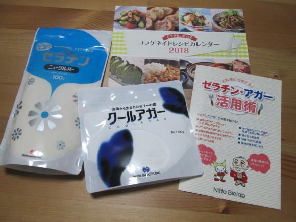 胡麻豆腐と彩り野菜のゼリー寄せ~お正月バージョン~_d0361028_21371096.jpg