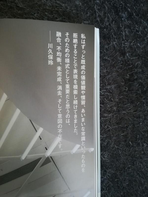 d0229631_08575512.jpg