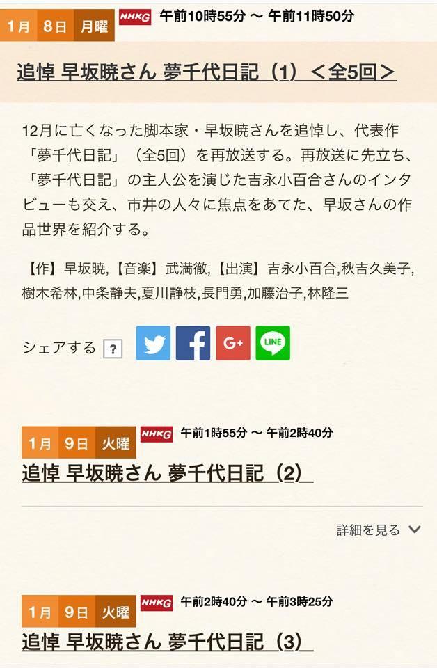f0112434_01051932.jpg