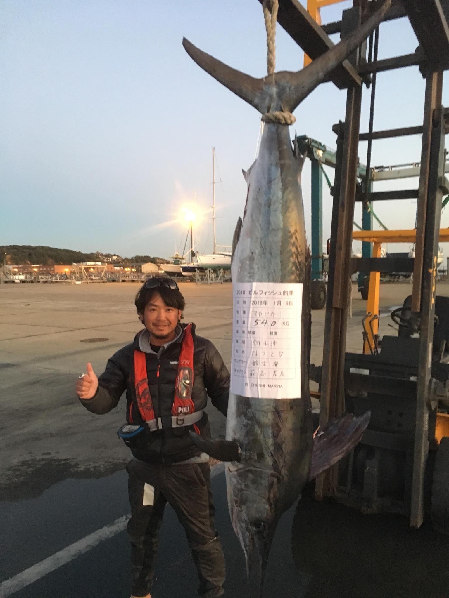 6日銚子沖でマカジキ_f0009039_17572719.jpeg
