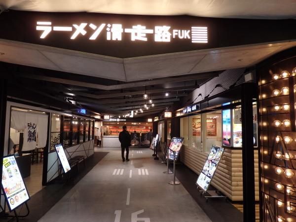福岡空港にラーメン街道ができました。_f0337554_12103370.jpg