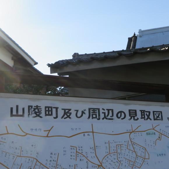 秋篠町から近鉄奈良駅方面に歩いて行く佐紀・佐保おさらいブログ 2 奈良市_c0001670_19071569.jpg