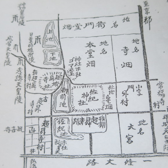 秋篠町から近鉄奈良駅方面に歩いて行く佐紀・佐保おさらいブログ 2 奈良市_c0001670_19173199.jpg