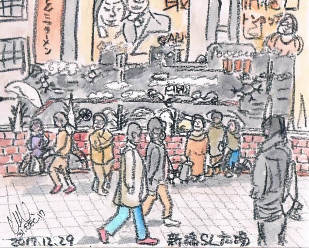師走の新橋・SL広場_e0232277_12094642.jpg