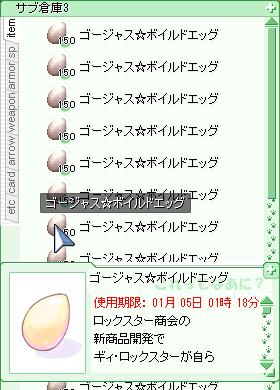 d0330183_17434979.png