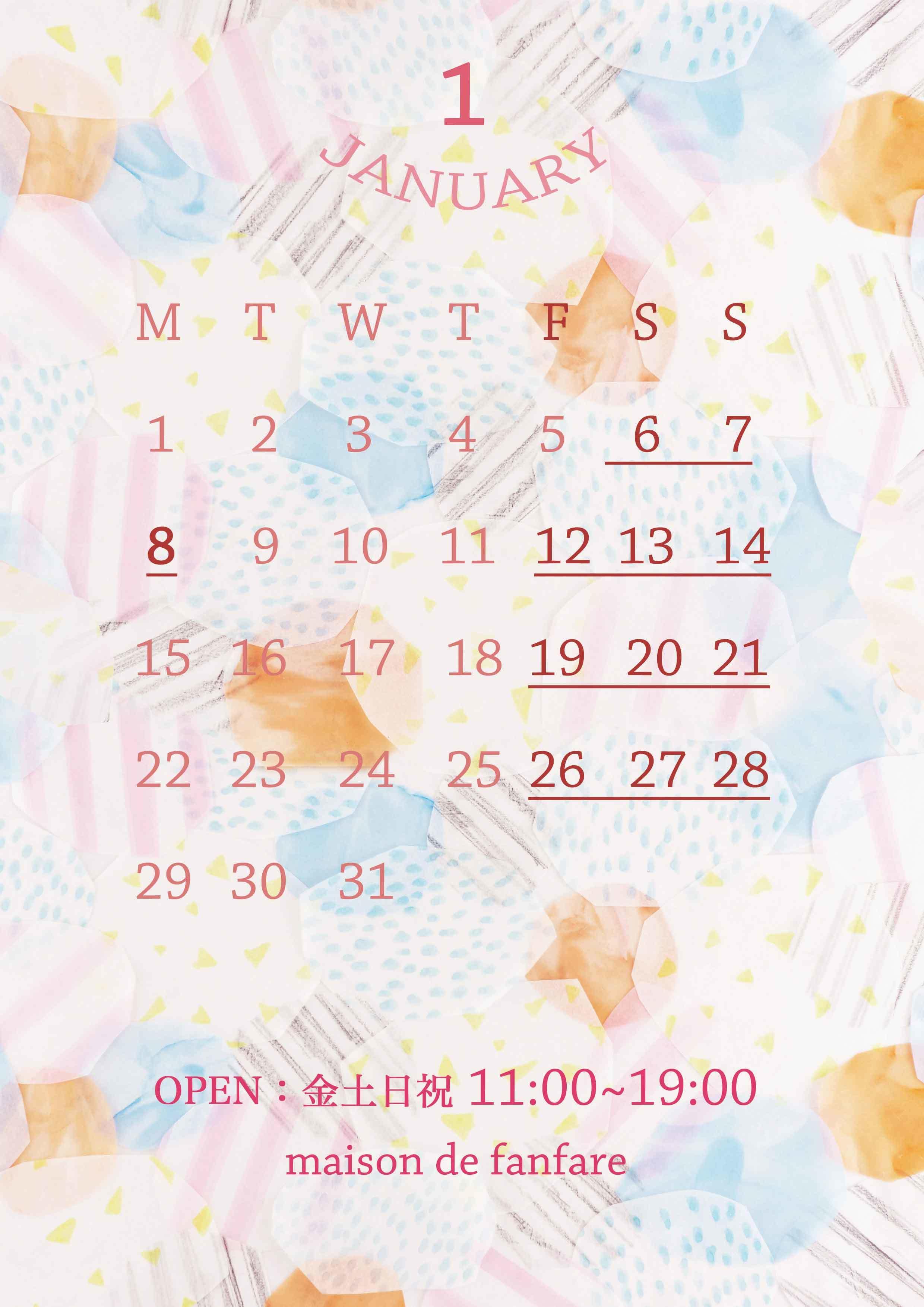 2018年1月の営業カレンダー_e0230987_17081099.jpg