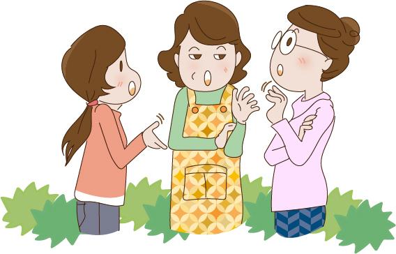 No.3772 1月6日(土):「学長に訊け!」Vol.223(通巻413)_b0113993_07493998.jpg