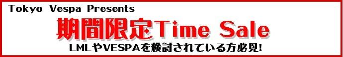 b0117797_18410010.jpg