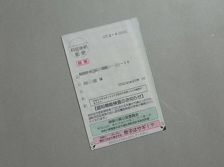 b0050301_13325307.jpg