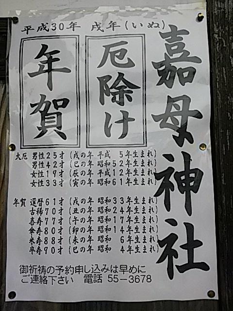 f0231709_19560958.jpg