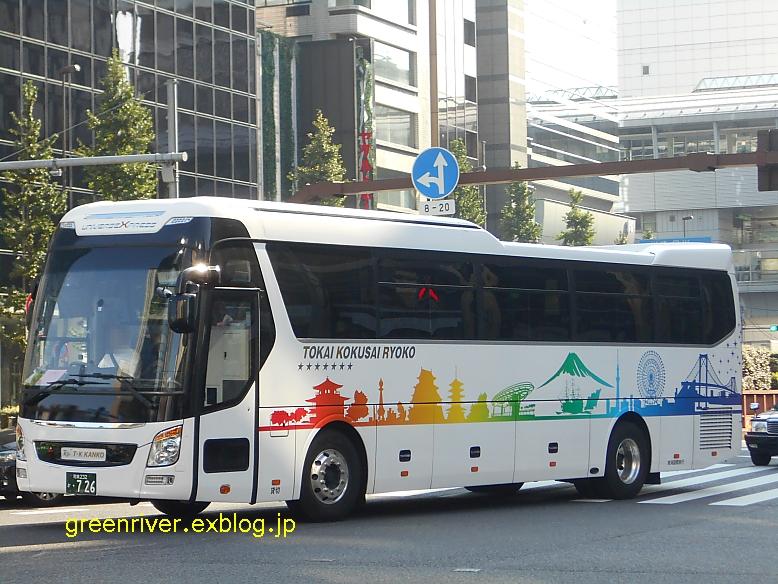 東海国際旅行 232か726_e0004218_2037441.jpg