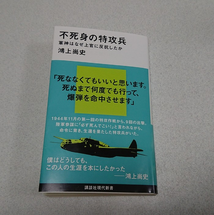 f0061531_6505813.jpg