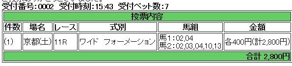 e0052353_151100.jpg