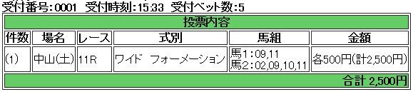 e0052353_191837.jpg