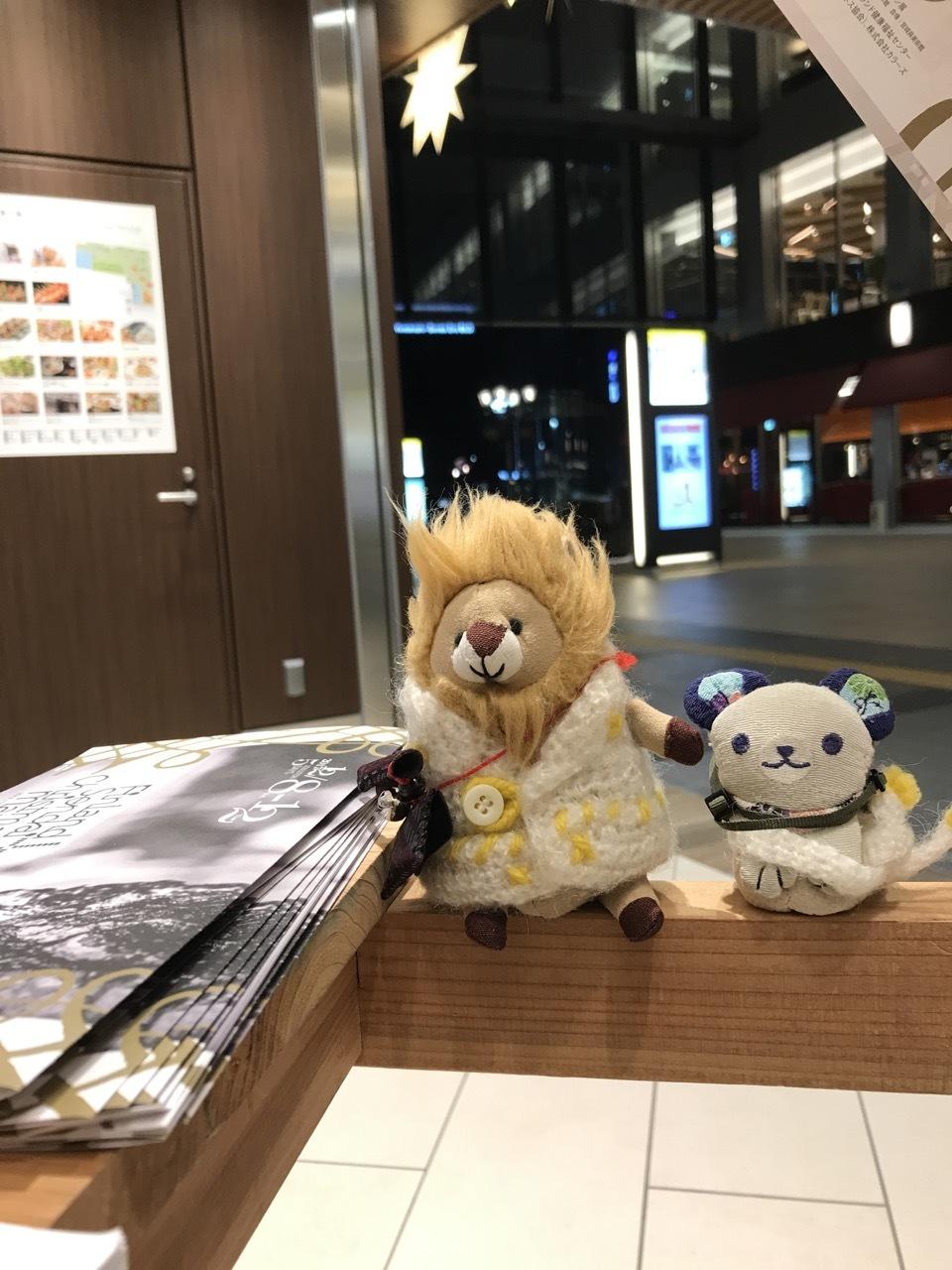 ふるさと仙台での素晴らしい日々、たくさんのありがとう 〜 おまけのpart5_c0186460_20462361.jpg