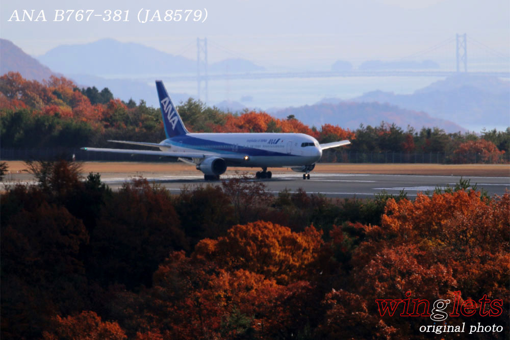 '18年 広島空港(RJOA)レポート ・・・ ANA/JA8579_f0352866_22504815.jpg